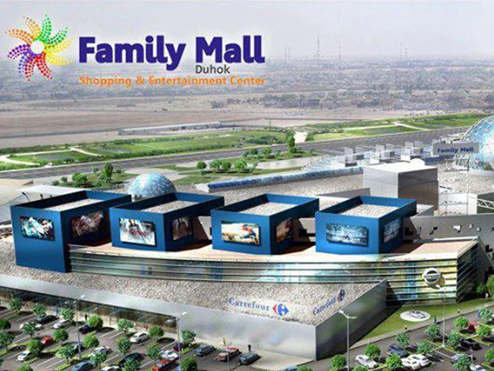 Family Mall Dohuk